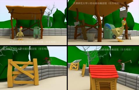 06级动画班Softimage/xsi动画流程指导《欢乐鸡精》 - Alan - yexile163的博客