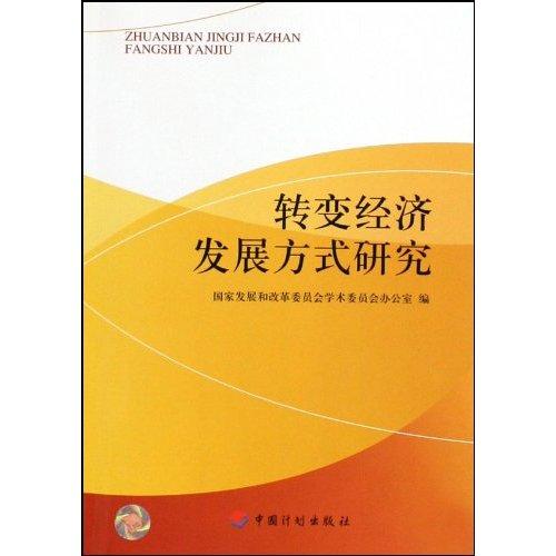 中国经济局限条件可能出现重大变化 - 徐斌 - 徐斌的博客