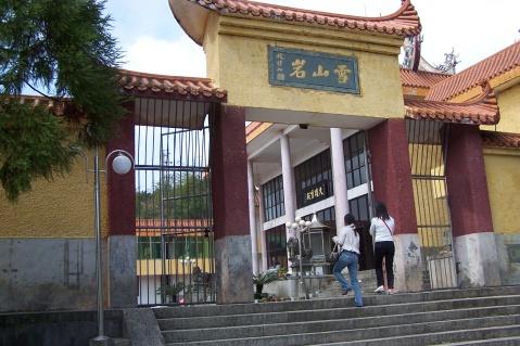 闽南宫庙记略(8):雪山岩 - 老陶e - 闽南民俗、风物