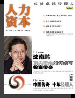 知名营销传播人陈亮:80后的另类标本 - 陈亮跨媒营销机构 - 陈亮跨媒营销机构