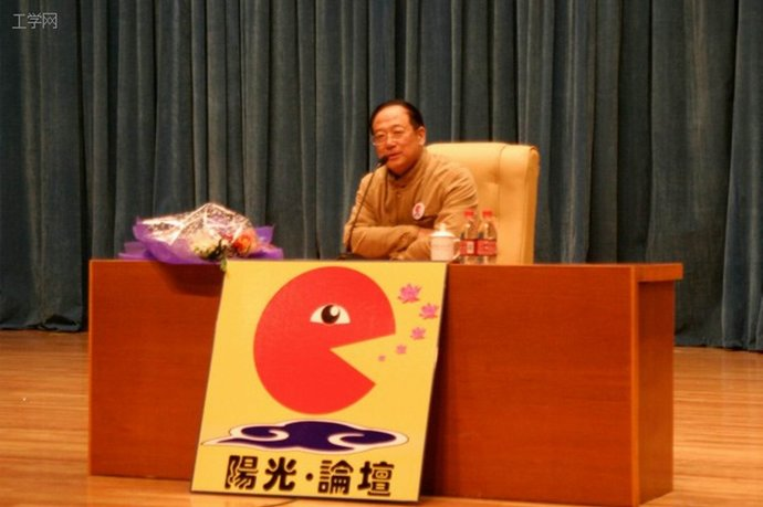 工学网:滕叙兖魂系哈军工 - 老藤 - tengxuyan 的博客