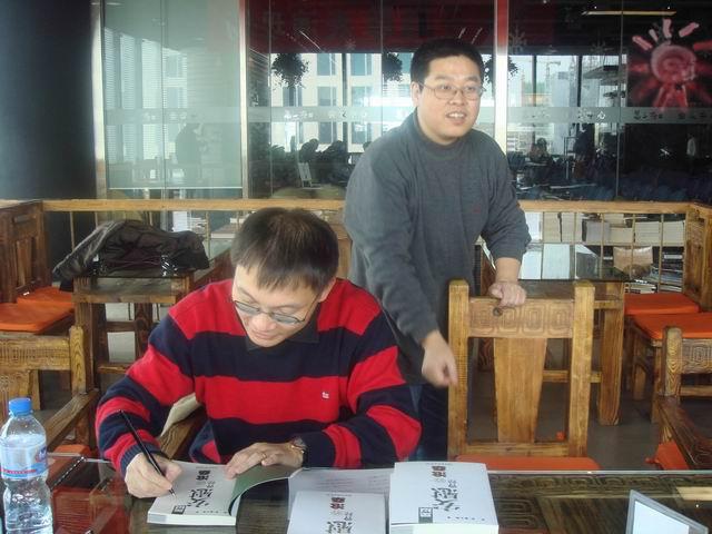 在京参加阿吾诗集研讨会。照片 - 杨克 - 杨克博客