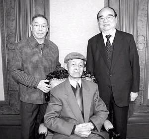 京剧三家店马长礼曲谱