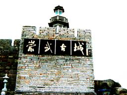 崇武-惠安女的故乡(原作) - 婉铱 - 摄于