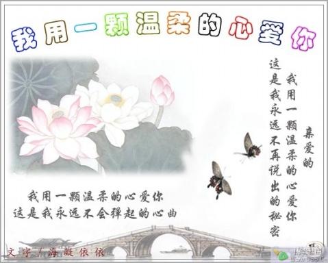 谈 谈 心 情(图文) - 浪花 - 浪花56