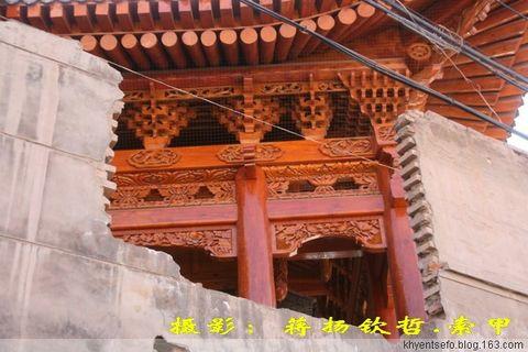 西 藏 医 心 术(二) - 蒋扬钦哲,索甲 - 卐愿慈悲与智感化人间!﹎愿世界永照佛光!
