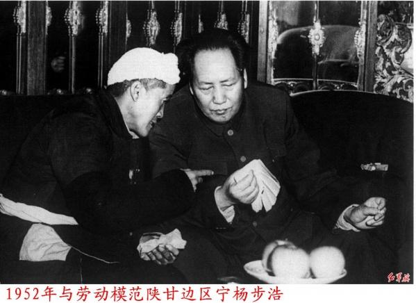 毛主席历史镜像珍藏版 - 浴火凤凰 - 浴火凤凰