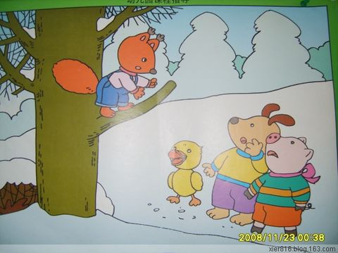 卡通小路有小狗图片-看图讲述 雪中小路图片