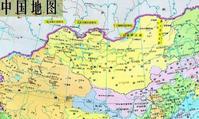 多伦会盟 - zyltsz196947 - zyltsz196947的博客