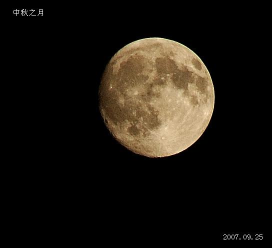 月亮圆缺变化动态图