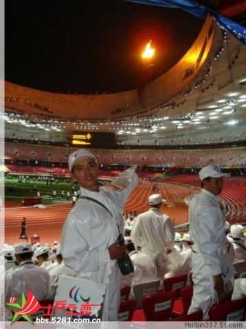 参加奥运开幕式的帅武警 - 披着军装的野狼 - 披着军装的野狼