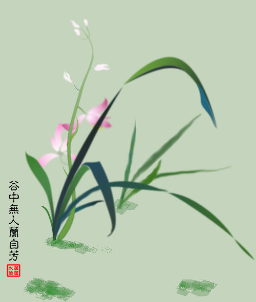 雪峰空谷幽兰香(ZFM) - 明溪一中79届 - 明溪一中79届同学博客