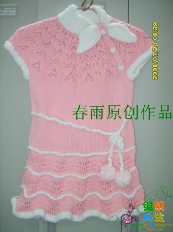 【引用】春雨作品--漂亮的粉红裙子 - 静室茶香 - 绚丽人生