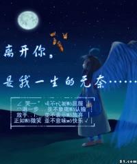 无题(原创) - huyin0908 - 天涯浪子的博客