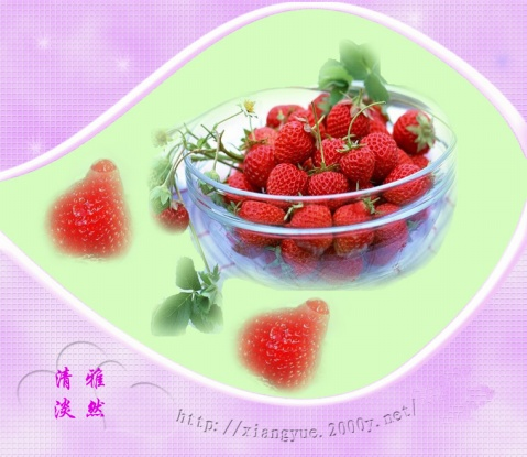 (原创)端午节   送一份甜蜜给隔屏的朋友 - 清雅淡然 -