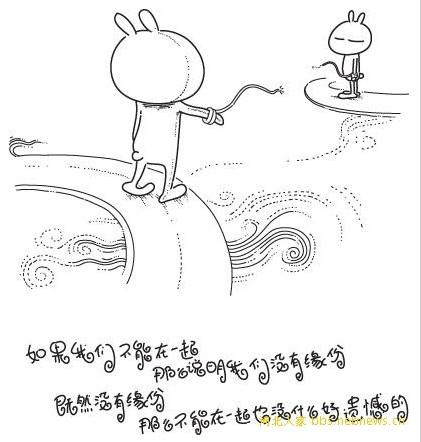 引用 兔斯基的人生哲理 - tupiangay@126 - 生机勃勃