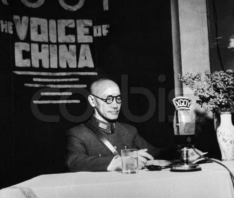 引用 罕见民国时期蒋介石的照片 - yuzongxuan2008 - yuzongxuan2008的博客