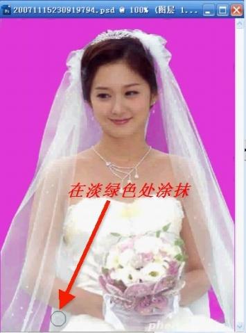 Photoshop通道抠取婚纱 - ok -         OK之家