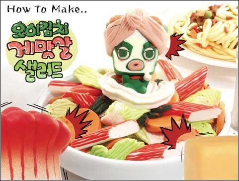 """超搞怪的韩国""""美食"""" (组图) - 天下无霜 - 我的博客"""