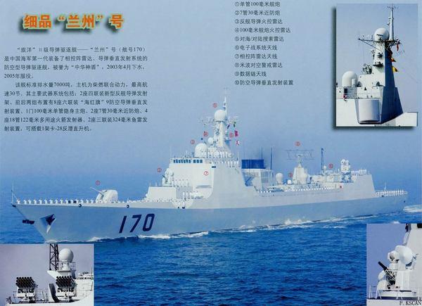 中国航母编队横空出世