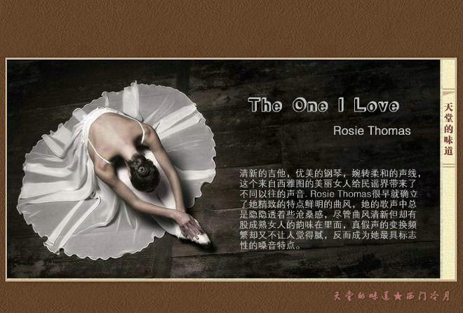 【经典民谣】我唯一的爱《The One I Love》 - 西门冷月 -                  .