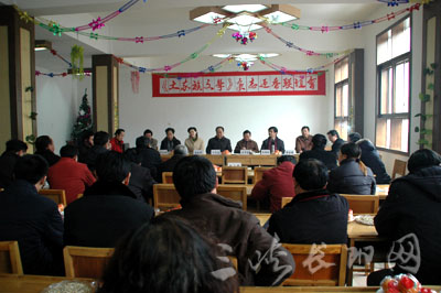 土家族文学杂志举办迎春联谊会(组图) - 刘小平 - 羊角岩的博客
