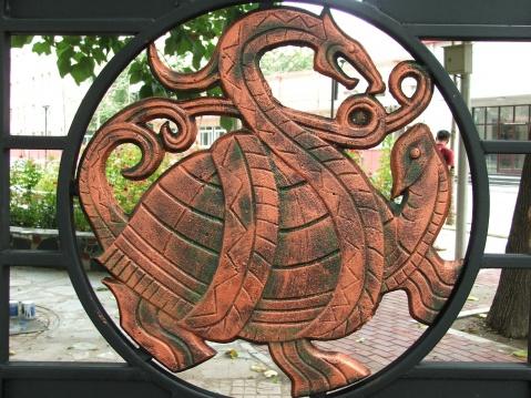 (原创)四神兽雕塑 - 2008zhouwenbo - 周文波博客