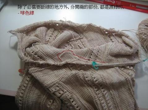 从领口织的斜条毛衣 - 午夜阳光 - 午夜阳光