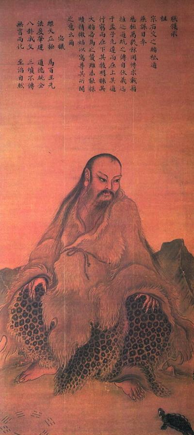 谁是中华文明始祖? - 中华遗产 - 《中华遗产》