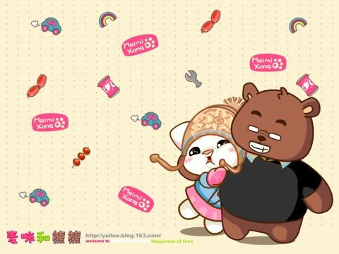 新桌面 - Yalloe麦咪和熊熊 - 麦咪和熊熊.Yalloe