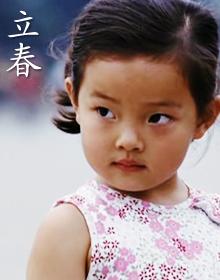 """《立春》发出""""信仰警告"""" - 王鹏越 - 阿魔的超媒体观察"""