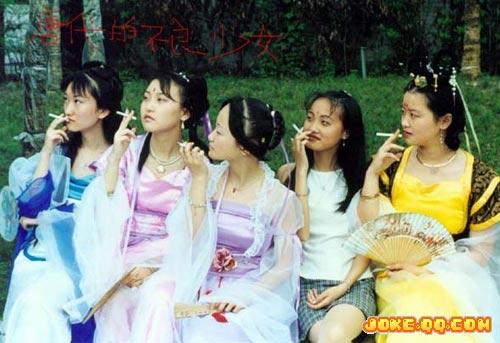 十种白送都不娶的女人[图] - vinejv - 下雨天,我会撑起伞等你~