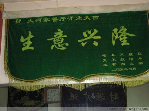 骑行中国西部五省区西藏境内游记(9) - qiyou516 - 新铁骑友的单车世界