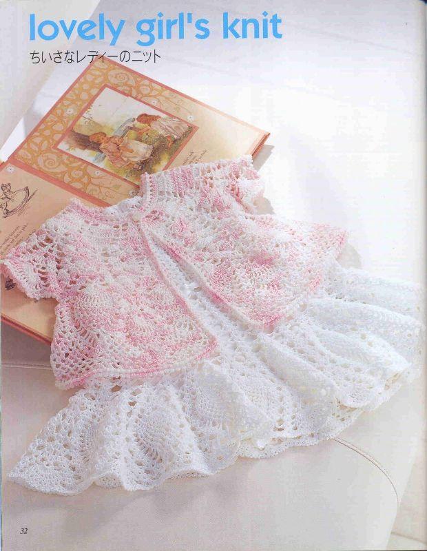可爱的小女生衣衣 - 浮萍 - 浮萍的博客