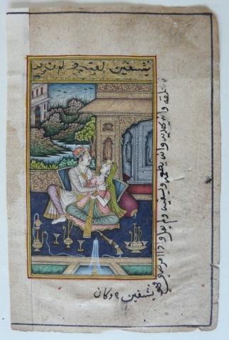 朋友馈赠的一幅《波斯细密画》 - 穆马 - 穆萨·文武的博客