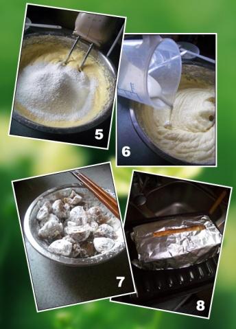 冰糕栗子蛋糕  - 出尘素影 - 淡极始知花更艳