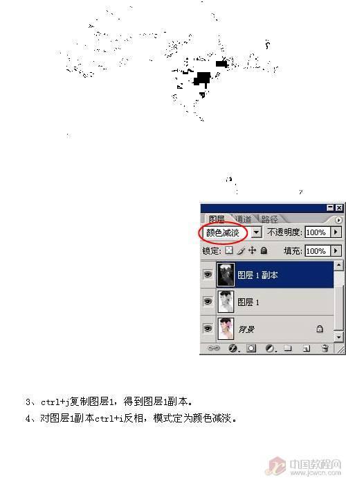 【PS教程】用Photoshop打造真人仿工笔画效果 - f12lian - 缘份的天空