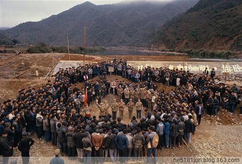 珍藏文革時期残酷政治斗争圖片【組圖】 - 猖狂的温柔的日志 - 网易博客 - 杨子 - 杨子的博客