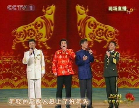 盘点09央视春晚的五大关键词(图) - 黄鑫亮 - 黄鑫亮