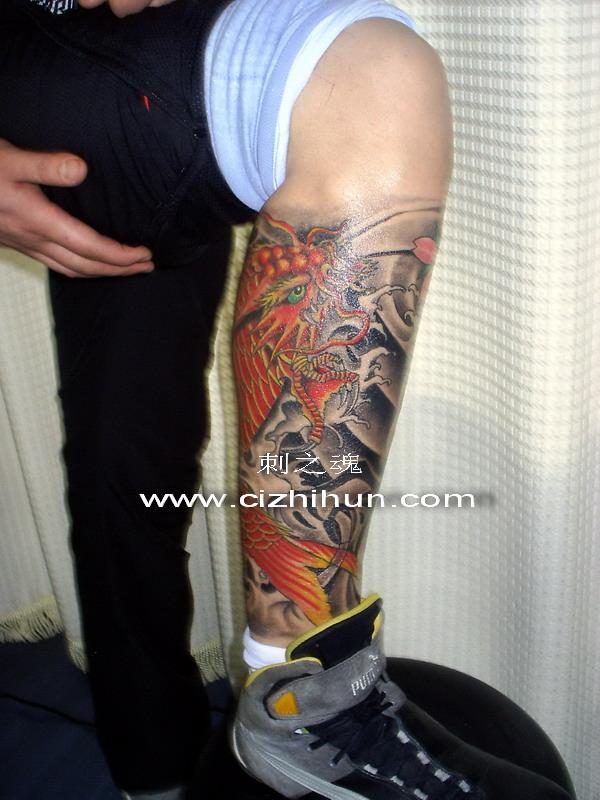 鳌鱼纹身 天津刺之魂纹身工作室 高清图片