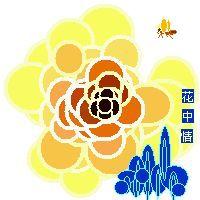 http://static14.photo.sina.com.cn/orignal/49b80ecec39c1c4a1832d