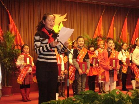2008年12月22日 - 济宁市市中区教育局团委 - 济宁市市中区教育局团委