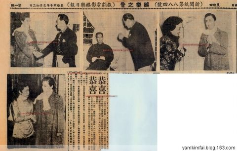 新增兩份五十年代剪報 - 任劍輝 - 任劍輝個人博客