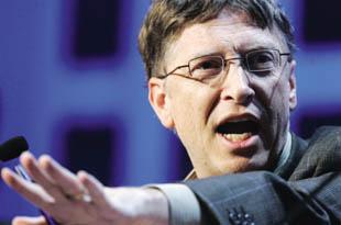盖茨在清华大学演讲时对年轻人的忠告--很有道理,请朋友快来看呀!! - 知心朋友 - 知心朋友---世界风筝都的经典博客