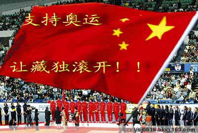 火爆网络《西藏过去现在将来永远是中国的一部分》视频 - 与狼共舞 - 强者生存  与狼共舞