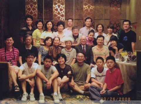 (宗亲姻亲活动)台湾薩氏宗亲姻亲大聚会 - 雁门薩氏家园 - 雁门薩氏家园