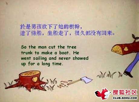 苹果树[不看后悔或看了不顶内疚一辈子] - 蒹葭 - 蒹葭de情感小屋
