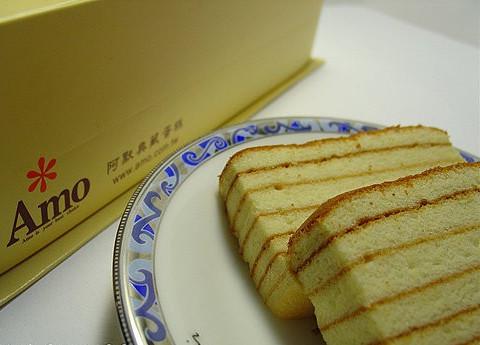 Amo阿默蛋糕 - 妹妹 - joyce的博客