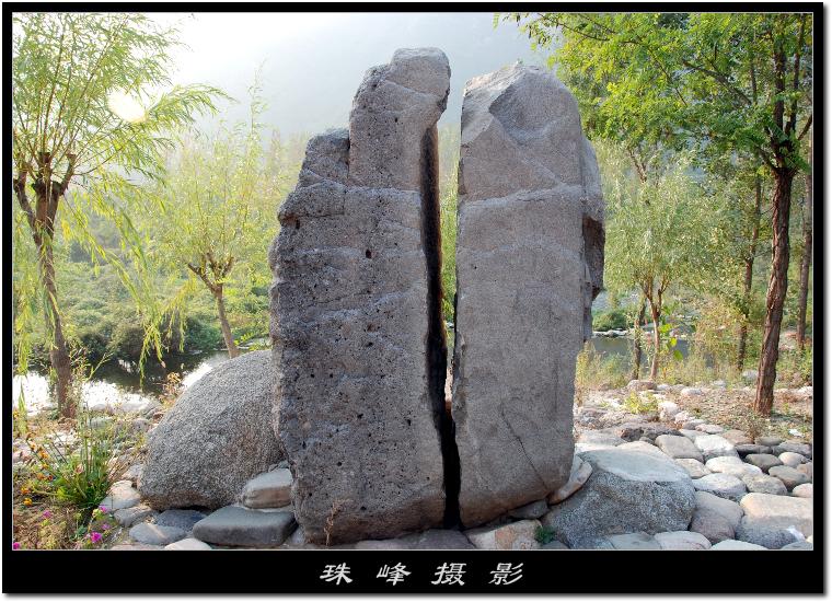 【原创】重游白河峡谷(之一) - 珠峰 - 锦绣山河