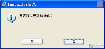 360ɱ���ò��ã���ô�� - kxh3618 - �ҵIJ���